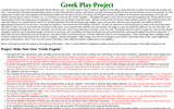 Greek Play Project